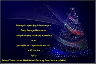 Boże Narodzenie 17'